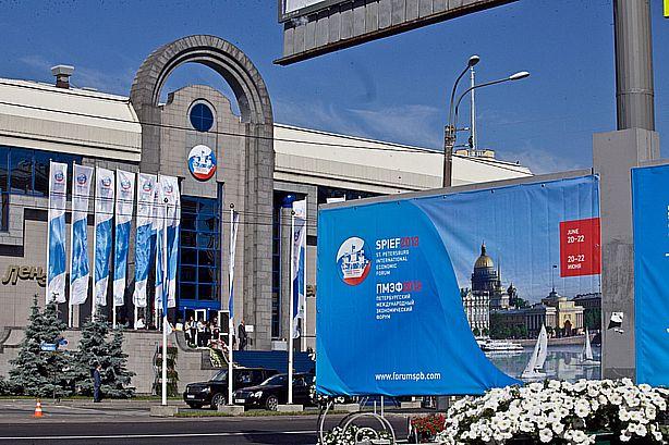 Компания Орими Трэйд вновь награждена Дипломом Петербургского  Компания Орими Трэйд вновь награждена Дипломом Петербургского Международного экономического Форума
