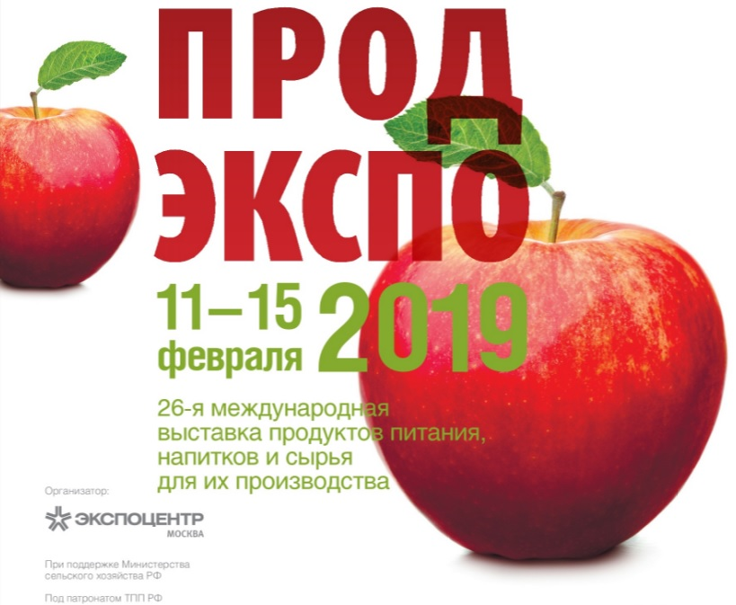 """PRODEXPO"": the meeting place cannot be changed"