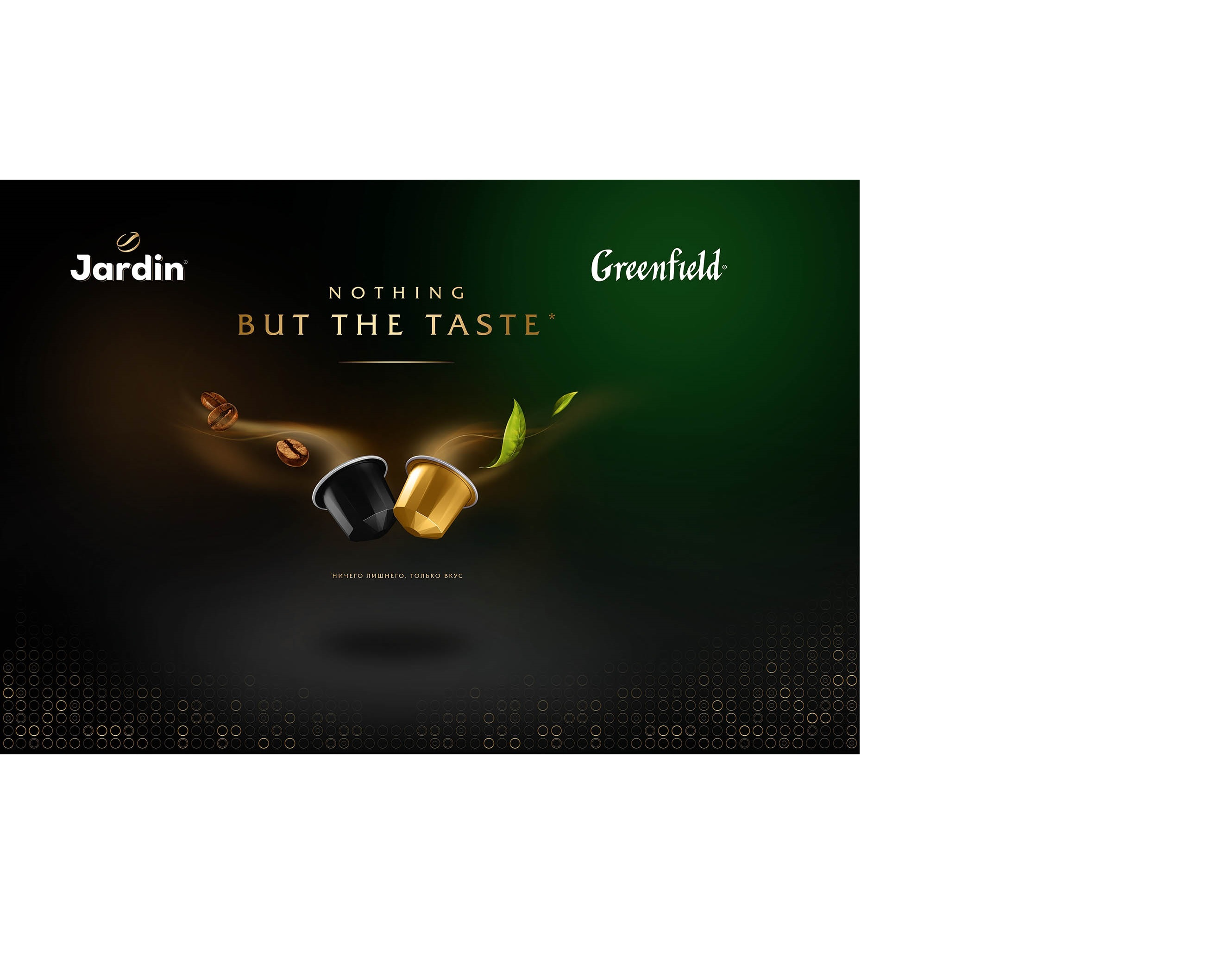 The Orimi Trade Group of Companies Started Producing Tea and Coffee Capsules